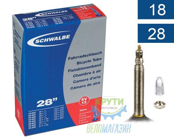 Камера 28 (18/28x622/630) Schwalbe SV15 60мм EK
