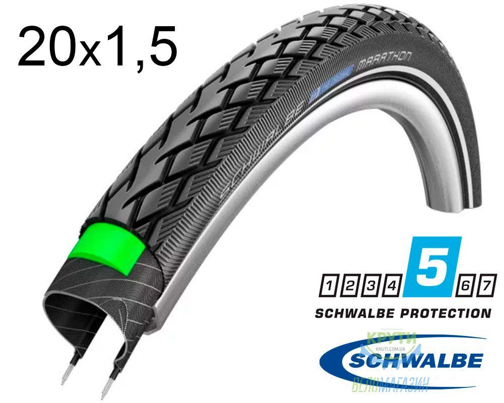 Покрышка 20x1.50 (40-406) Schwalbe MARATHON HS420 GreenGuard B/B+RT EC 67EPI GreenGuardEC 67EPI
