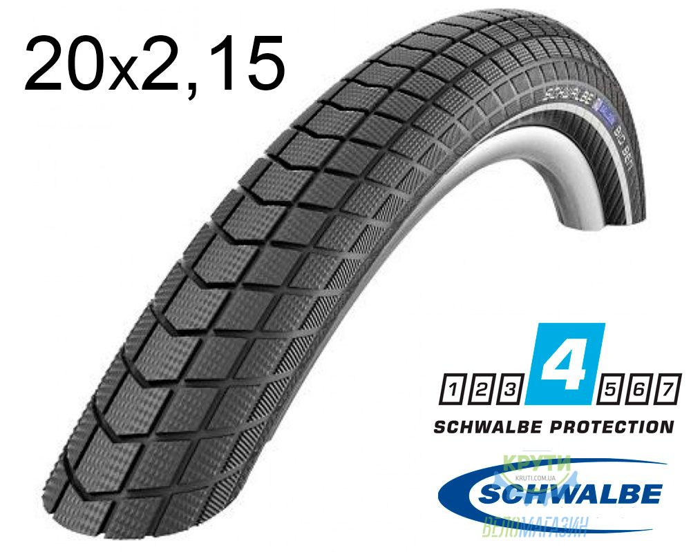 Покрышка 20x2.15 (55-406) Schwalbe BIG BEN HS439 RaceGuard B/B-SK+RT EC 67EPI 26B