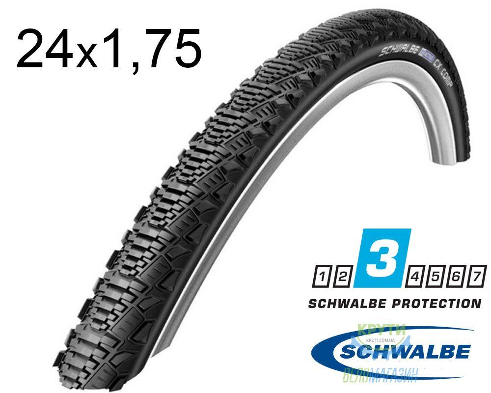 Покрышка 24x1.75 (47-507) Schwalbe CX COMP K-Guard HS369 B/B-SK+RT SBC, 50EPI