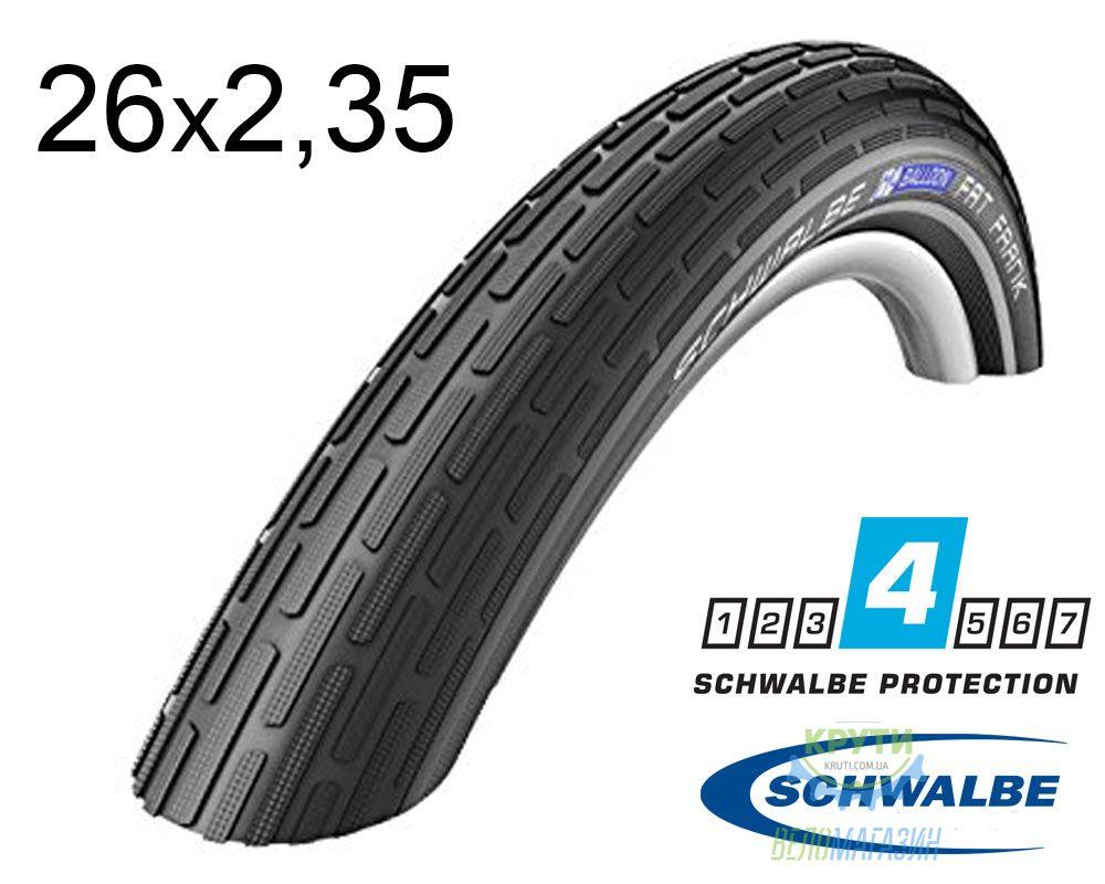 Покрышка 26x2.35 (60-559) Schwalbe FAT FRANK HS375 KevlarGuard B/B-SK+RT SBC 50EPI