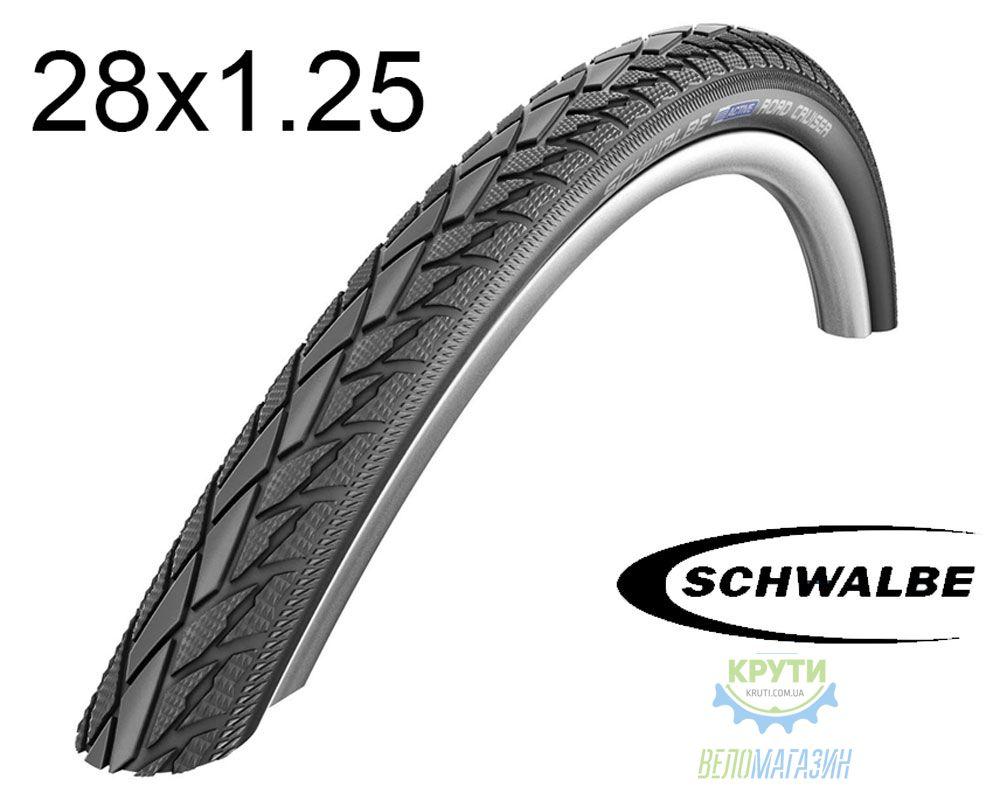 Покрышка 28x1.25 700x32C (32-622) Schwalbe ROAD CRUISER KevlarGuard