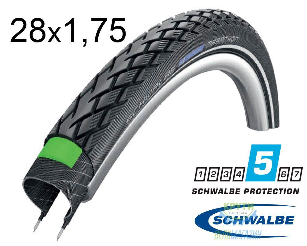 Покрышка 28x1.75 (47-622) Schwalbe MARATHON HS420 GreenGuard B/B+RT EC 67EPI 33B