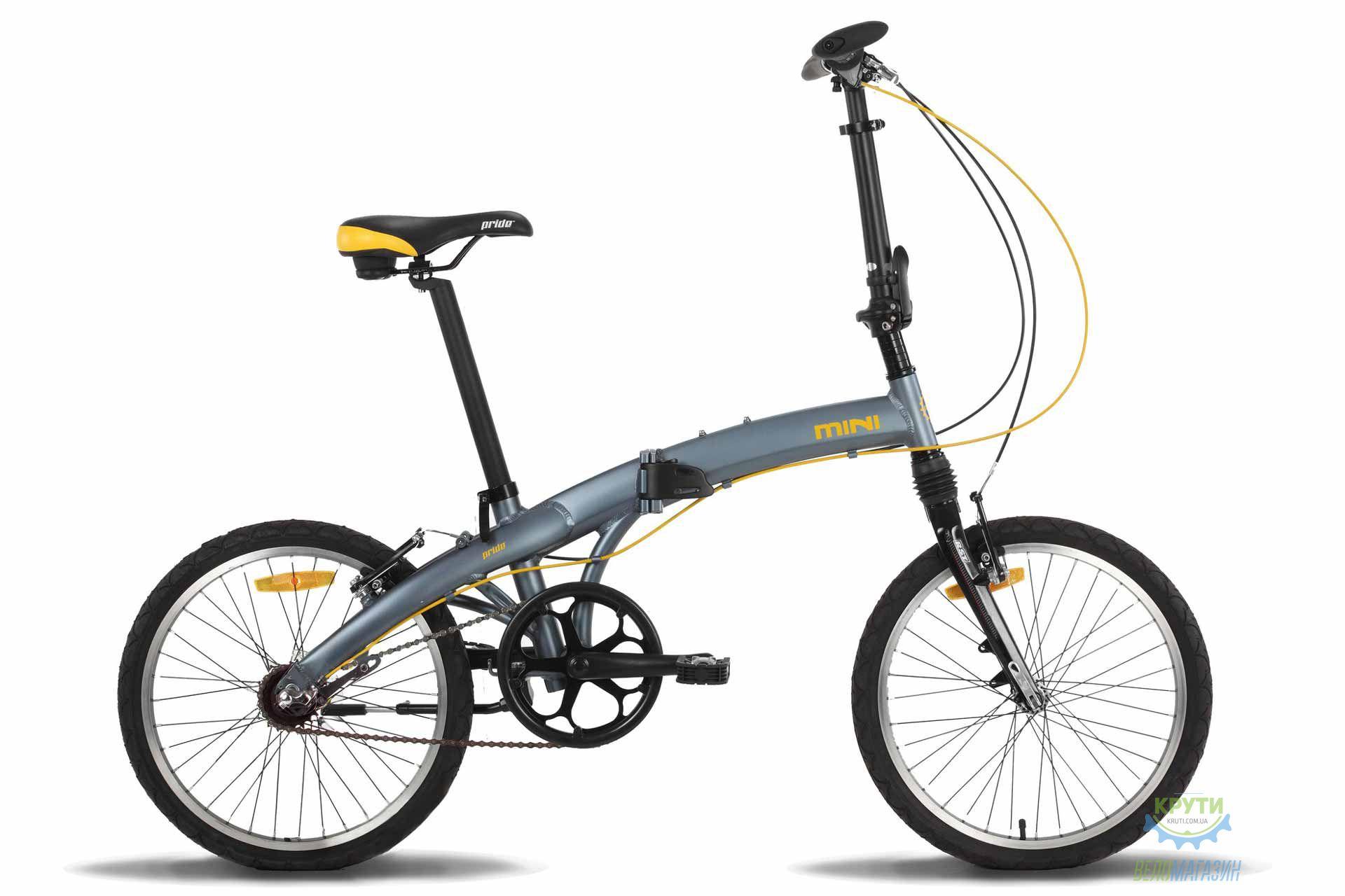Велосипед 20'' PRIDE MINI 3sp RST серо-оранжевый 2016