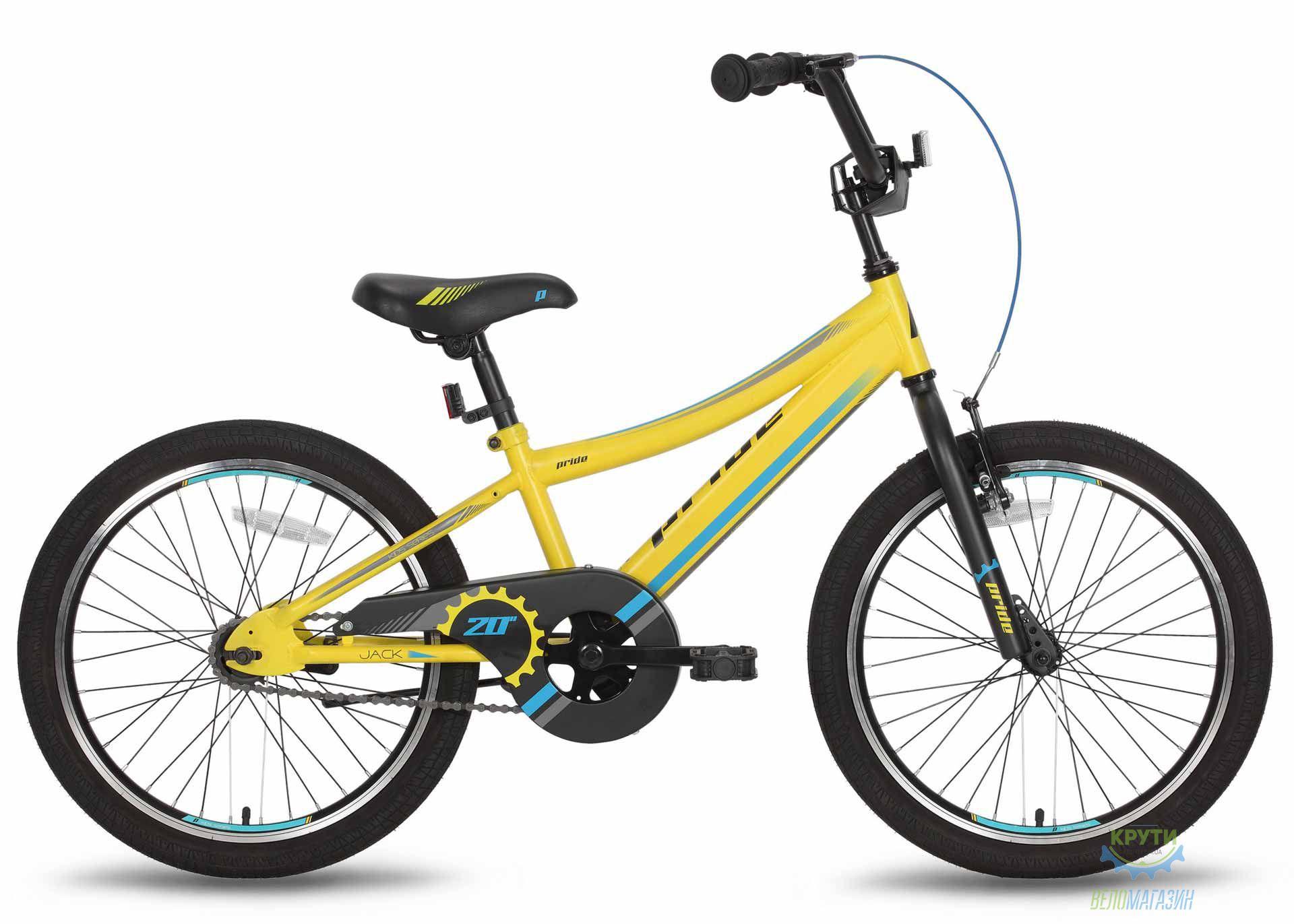 Велосипед 20'' PRIDE JACK желто-синий матовый 2016