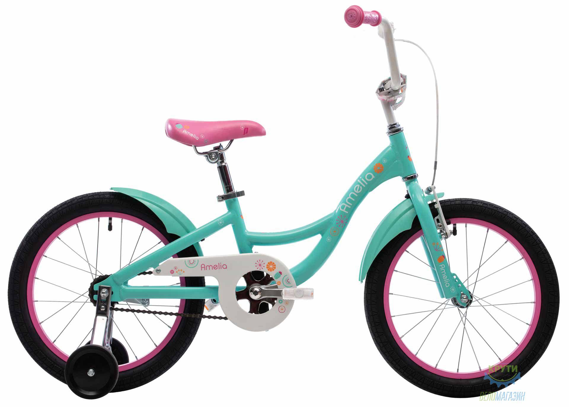 Велосипед 18 Pride Amelia мятно-розовый 2018