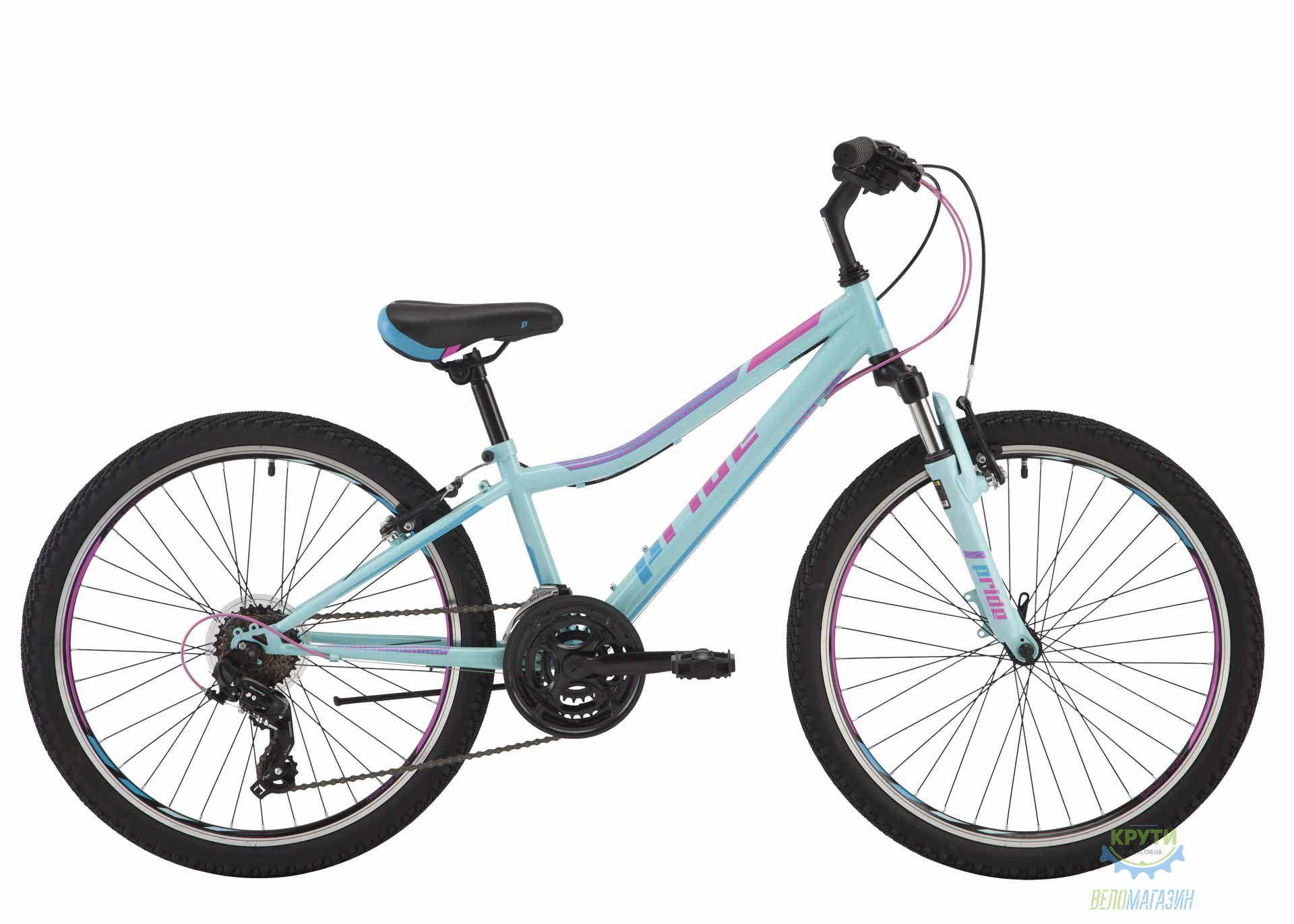 Велосипед 24 Pride Lanny 21 Голубой/бирюзовый/малиновый Лак 2018