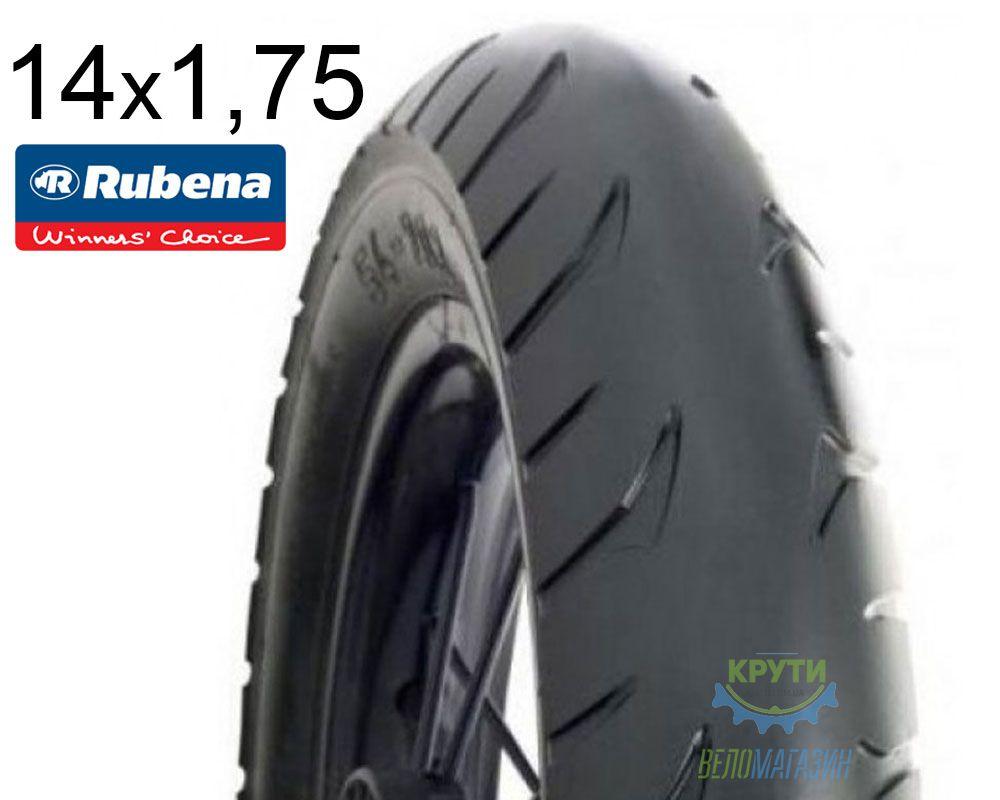 Покрышка 14 x 1 3/8х1 3/4 (47x288) RUBENA GOLF Pre Classic 22