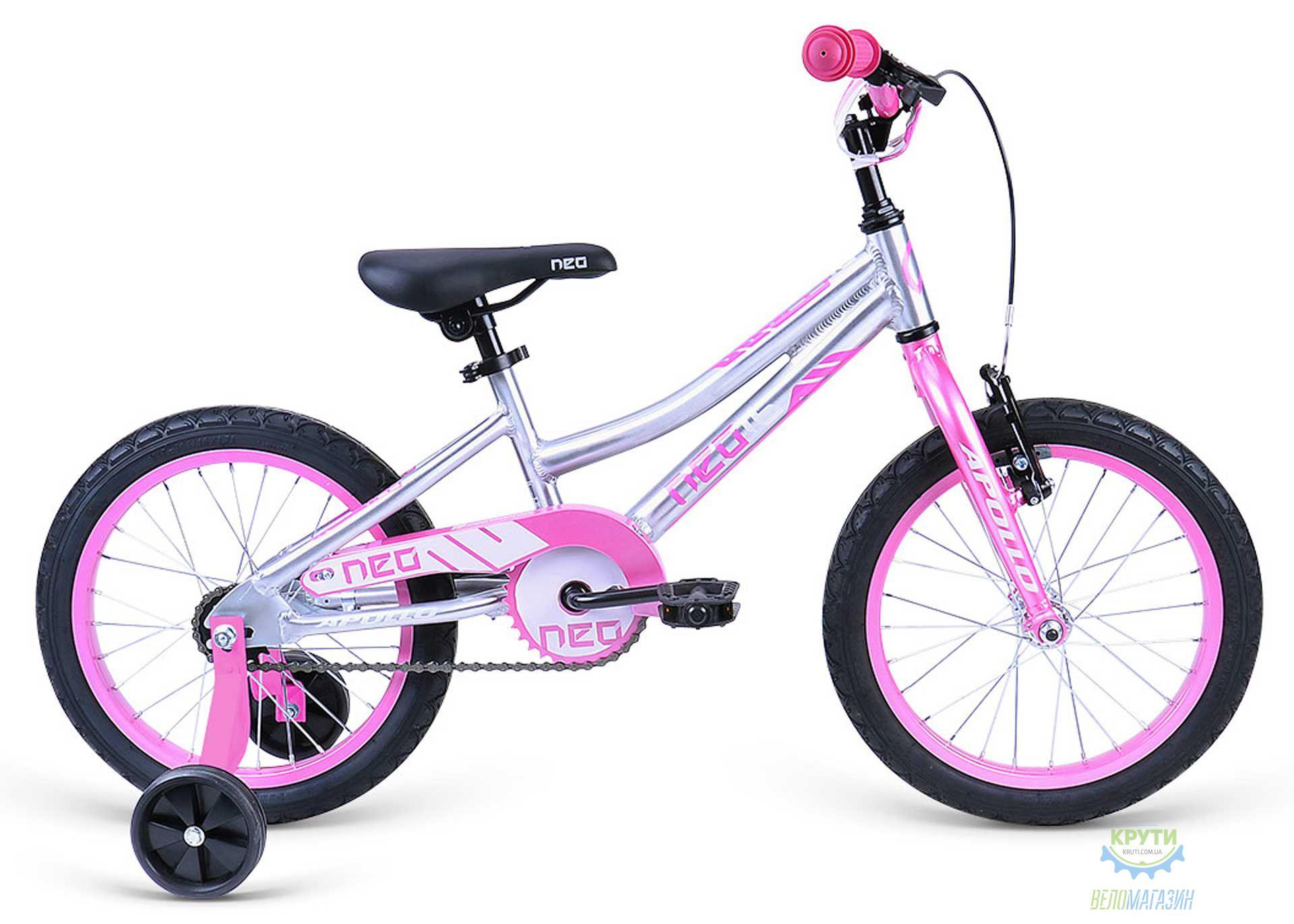 Велосипед 16 Apollo Neo girls розовый/белый 2019