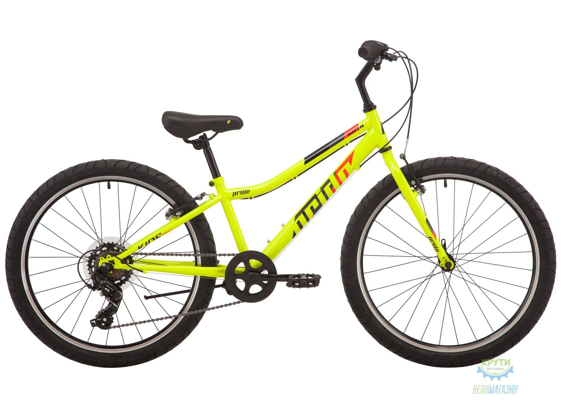 Велосипед 24 Pride BRAVE 4.1 лайм 2019