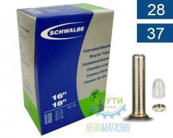 Камера 18 (28/37x340/355) Schwalbe AV4 40мм EK AGV