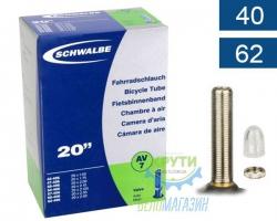 Камера 20 (40/62x406) Schwalbe AV7 40мм EK AGV