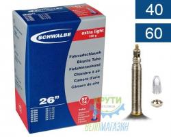 Камера 26 (40/60x559) Schwalbe SV14 60мм Extra Light EK