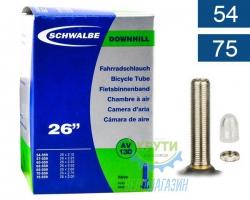 Камера 26 (54/75x559) Schwalbe AV13D 40мм DOWNHILL EK
