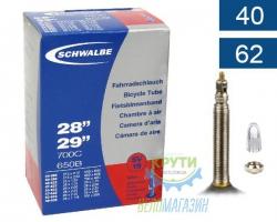 Камера 29 (40/62x622/635) Schwalbe SV19 40мм EK