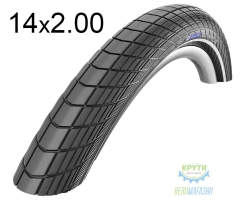 Покрышка 14x2.00 (50-254) Schwalbe BIG APPLE HS430 K-Guard B/B-SK+RT SBC, 50EPI
