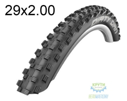 Покрышка 29x2.00 Schwalbe DIRTY DAN Evo, TL-Ready, Folding  50-622 B/B-SK