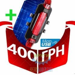 Сверхяркая LED мигалка Micro USB зарядка