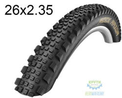 Покрышка 26х2.35 Schwalbe ROCK RAZOR SuperG, TL Easy, Folding 60-559 B/B-SK