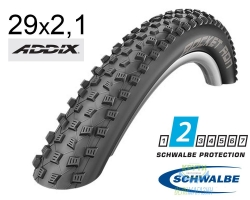 Покрышка 29x2.10 (54-622) Schwalbe ROCKET RON HS438 Performance Folding B/B-SK DC 67EPI