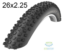 Покрышка 26x2.25 Schwalbe ROCKET RON Performance, Folding  57-559 B/B-SK  DC