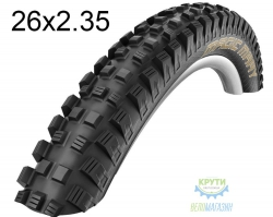 Покрышка 26x2.35 (60-559) Schwalbe MAGIC MARY Bikepark B/B HS447 T1 20D2EPI