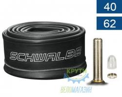 Камера 26 (40/62x559) Schwalbe AV13 40mm WP AGV