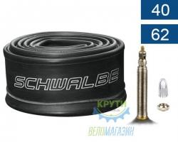 Камера 26 (40/62x559) Schwalbe SV13 40mm WP