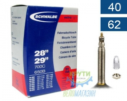 Камера 29 (40/62-584/635) Schwalbe SV19A 40мм Extra Light EK
