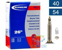 Камера 26 (40/54x559) Schwalbe SV14A 40мм XXlight EK