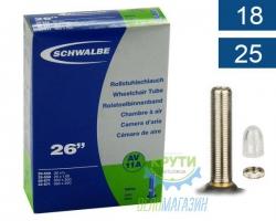 Камера 26 (18/25x559/571) Schwalbe AV11A 40мм EK AGV