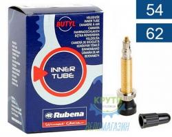 Камера 26 x 2.10-2.50 (54/62x559) FV 33мм Mitas (RUBENA) Classic D08 BSC 0.9mm в коробке