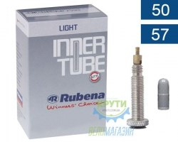 Камера 28+29 x 1.90-2.30 (50/57x622) FV 33мм Mitas (RUBENA) Light A08LH LHC 0.6mm в коробке