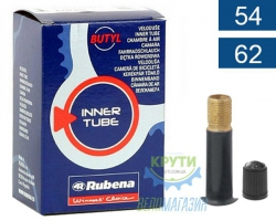 Камера 27.5 x 2.10-2.50 (54/62x584/597) AV 35мм MITAS (RUBENA) Classic C08, BSC 0,9 mm, коробк