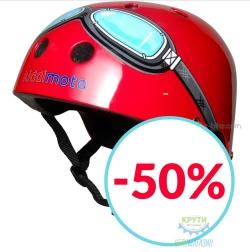 Минус 50% на детский шлем