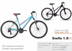 Велосипед 26&quot Pride Stella 1.0 рама - 16 черный/розовый/сиреневый 2017