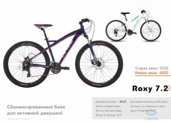 Велосипед 27,5&quot Pride Roxy 7.2 рама - 18 белый/бирюзовый/оранжевый 2017