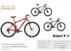 Велосипед 29&quot Pride Rebel 9.1 рама - 19 серый/лайм 2017