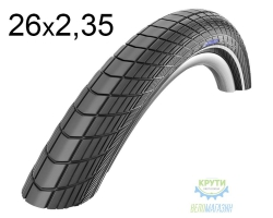 Покрышка 26x2.35 (60x559) Schwalbe BIG APPLE HS430 RaceGuard B-SK+RT EC 67EPI
