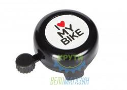 Звонок Green Cycle GCB-1051A-BK I love my bike, черный