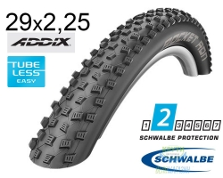Покрышка 29x2.25 (57-622) Schwalbe ROCKET RON Performance,TL-Ready, Folding B/B HS438 Addix IB