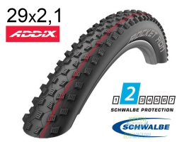 Покрышка 29x2.10 (54-622) Schwalbe ROCKET RON Evo, LiteSkin, Evolutoin Folding B/B-SK HS438 Addix Speed 127EPI EK