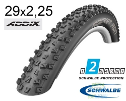 Покрышка 29x2.25 (57-622) Schwalbe ROCKET RON Evo, LiteSkin, Evolutoin Folding B/B-SK HS438 Addix Speed 127EPI EK