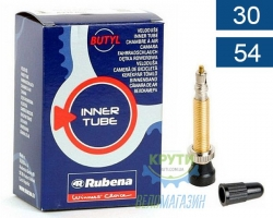 Камера 24 x 1.50-2.10 (37/54x507) FV 33мм Mitas (RUBENA) Classic F07, BSC 0.9mm в коробке