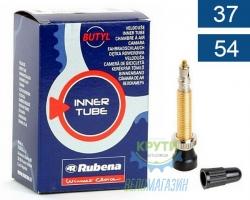 Камера 27,5 x 1.50 x 2.10 (37/54x584/597) FV 47мм Mitas (RUBENA) Classic C07 BSC 0.9mm в коробке