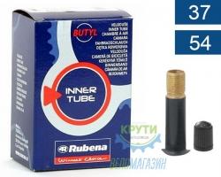 Камера 28+29 x 1.50-2.10 (37/54x622/635) SV 35мм RUBENA Classic A07, BSC 0.9mm в коробке