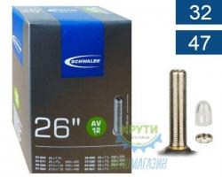 Камера 26 (32/47x559/597) Schwalbe AV12 40мм EK AGV
