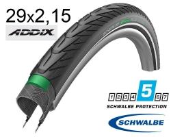Покрышка 29x2.15 (55-622) Schwalbe ENERGIZER PLUS Perf, GreenGuard, TwinSkin B/B+RT HS492 ADDIX E 67EPI 38B