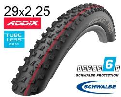 Покрышка 29x2.25 (57-622) Schwalbe ROCKET RON SnakeSkin TL-Ready Folding Evolution B/B-SK HS438 Addix Speed, 67EPI EK