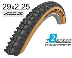 Покрышка 29x2.25 (57-622) Schwalbe SMART SAM Perf B/CL-SK HS476 ADDIX 67EPI